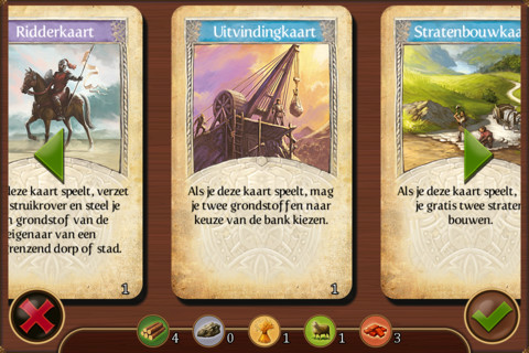 GU DO Catan screenshot