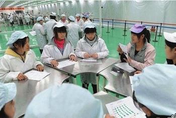 fabriek medewerkers china