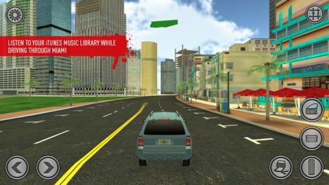 GU WO Dexter the Game iPhone 3