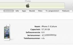 UDID opvragen van iPhone, iPad of iPod touch