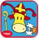 Sinterklaas-apps iPad Jop's Sinterklaas Puzzels
