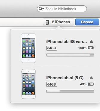 iphones itunes 2012