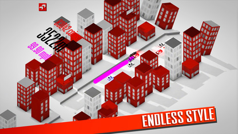 GU DI Endless Road iPhone iPod touch