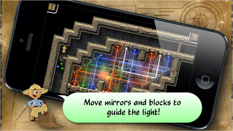 GU MA Guide the Light iPhone
