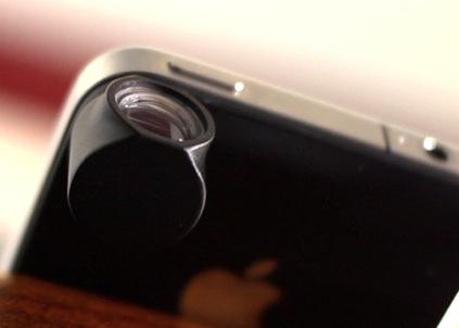 HiLo Lens