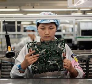 fabrieken china