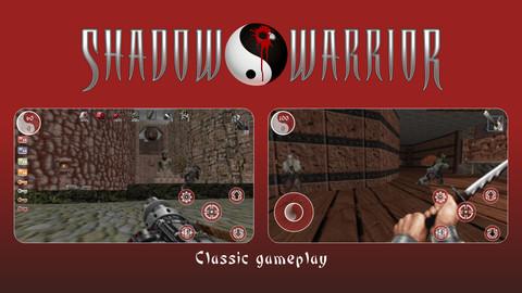 GU DO Shadow Warrior iPhone iPod touch