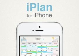 iPlan for iPhone agenda