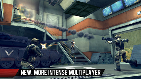 Modern Combat 4 multiplayer