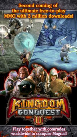GU VR Kingdom Conquest II