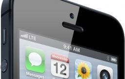 iPhone 5-LTE