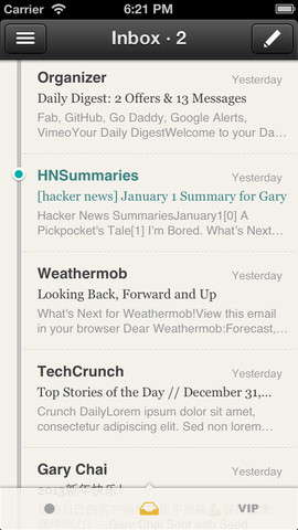 Seed Mail iPhone inbox