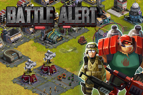 GU MA Battle Alert iPhone