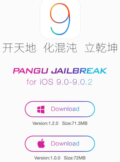 Pangu jailbreak Mac Windows
