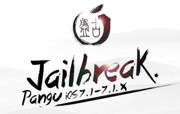 Pangu for iOS 7