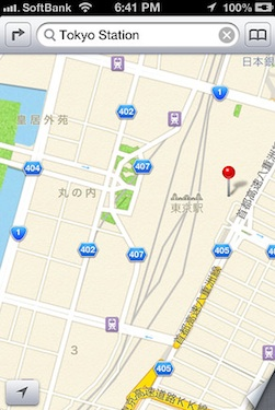 japan apple maps