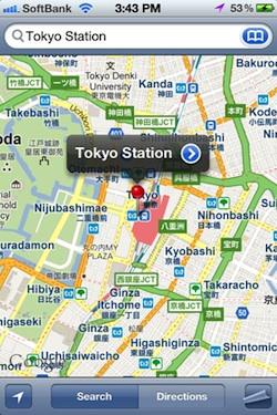 japan google maps