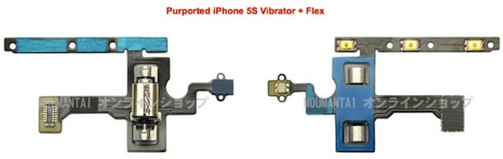 iPhone 5S trilmotor