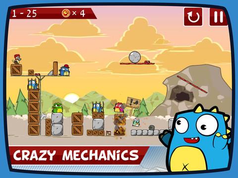 GU DI Up In Flames iPhone screenshot