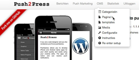 push2press interface