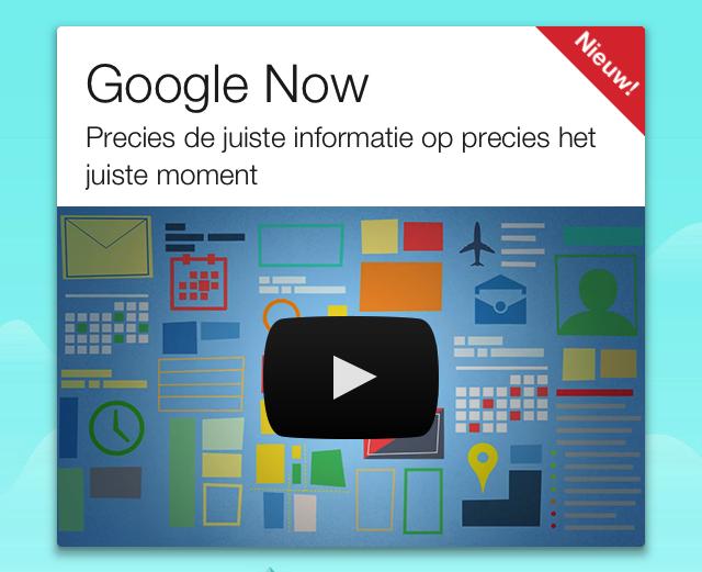 Google Now Teaser