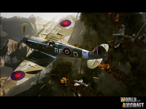 GU WO World of Aircraft screenshot