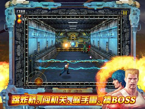 GU WO Contra Evolution iPad gameplay
