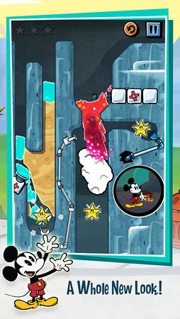 GU DI Where's My Mickey screenshot