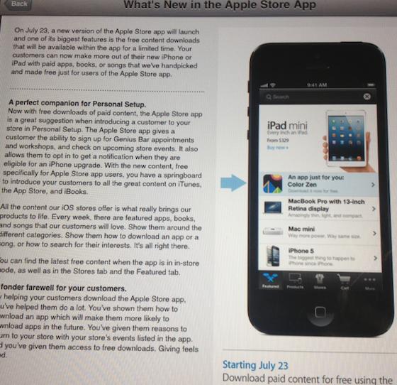 retailme-apple-store-app-update