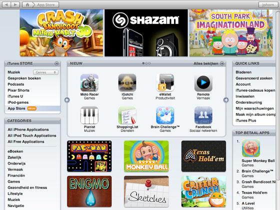 app-store-juli-2008