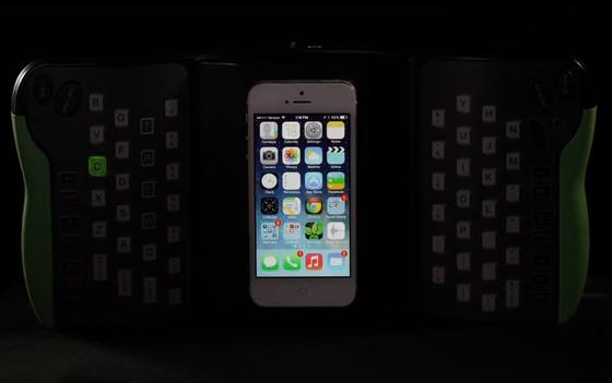 TREWGrip iPhone 5