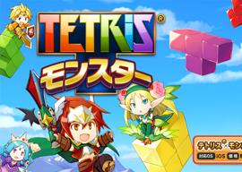 Tetris Monsters iPhone iPad