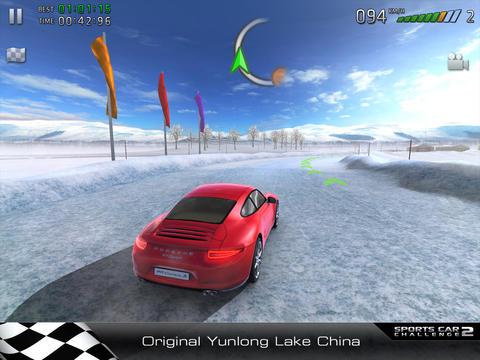 ICS Sports Car Challenge 2 iOS