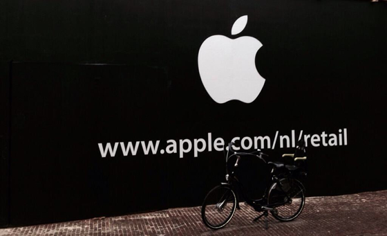 apple haarlem logo