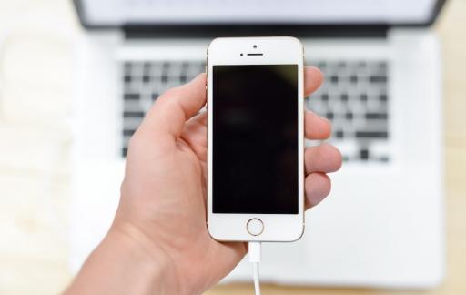 iPhone met iTunes