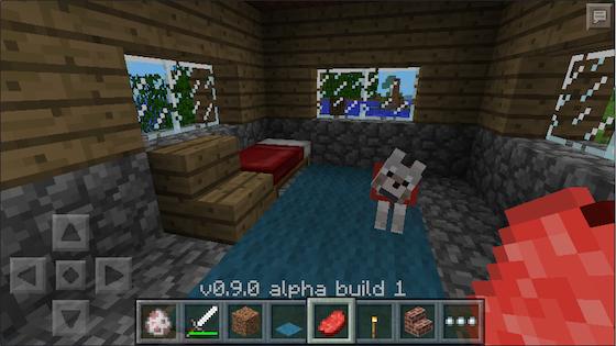 Minecraft Pocket Edition wolf
