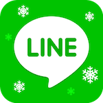 2 AG LINE iPhone app
