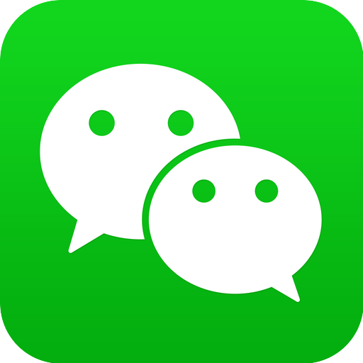 AG WeChat iPhone app
