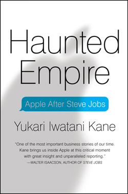 Haunted-Empire-book-cover