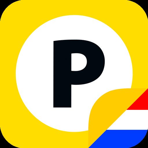 Yellowbrick-app