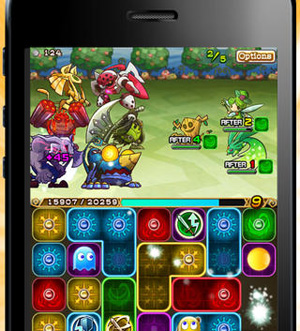 pac-man-monsters-iphone-powerups