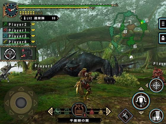 Monster Hunter 2 actie