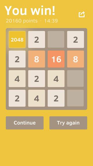 2048 gewonnen