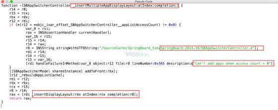 iOS 8 iPad multitasking code (Custom)