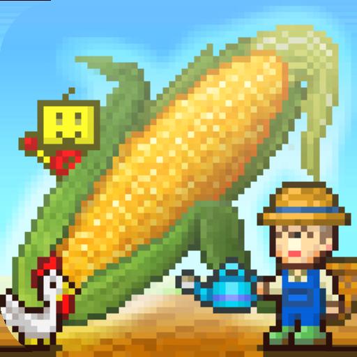 ICS Pocket Harvest Kairosoft iPhone iPad