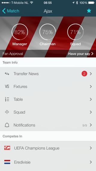 forza-football-transfers-1