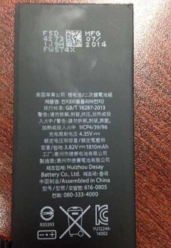 iPhone 6L accu (Custom)