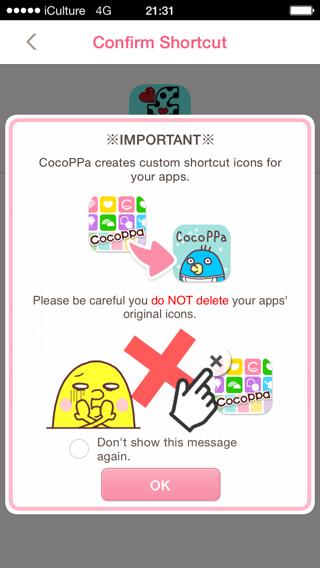 cocoppa 6