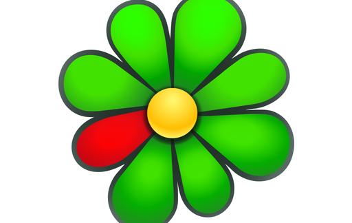 ICQ 2014 iPhone iPad is terug