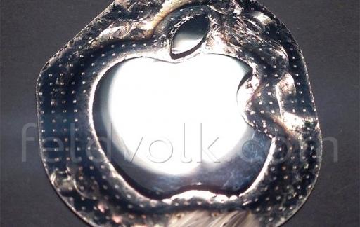 iPhone-6-Logo-Insert